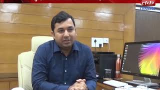 Girsomnath : District Collectors Office held a press conference
