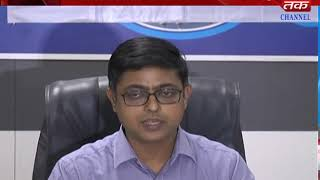 Jamnagar : A press conference was organized to prepare