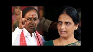 Sabita Indra Reddy Meets Cm Kcr To Join Trs With Her Son Karthik Reddy | @ SACH NEWS |