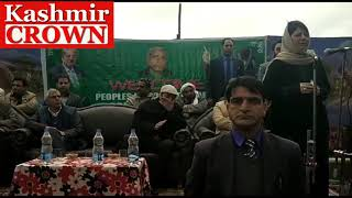 Mehbooba adresses workers at Bandipora