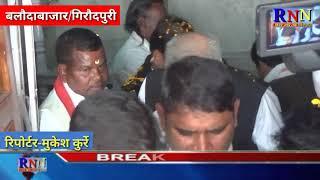 RNN NEWS CG बलौदाबाजार/गिरौदपुरी-सी एम बघेल पहुँचे गिरौदपुरी,,क्षेत्र के खुशहाल के लिए टेके मत्था।