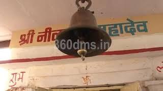 Watch History of Maa Tripura Sundari Temple of Rajasthan