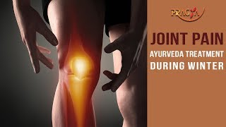 Joint Pain Ayurveda Treatment During Winter | Must Watch