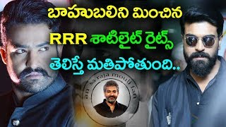 RRR movie update I Rajamouli I jr ntr I Ramcharan I RECTVINDIA
