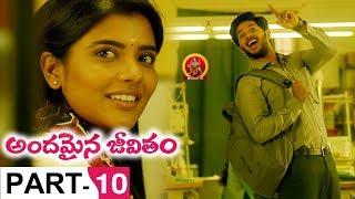 Andamaina Jeevitham Full Movie Part 10 - Latest Telugu Movies Dulquer Salman, Anupama Parameswaran