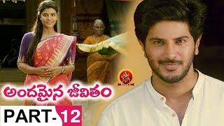 Andamaina Jeevitham Full Movie Part 12 - Latest Telugu Movies Dulquer Salman, Anupama Parameswaran