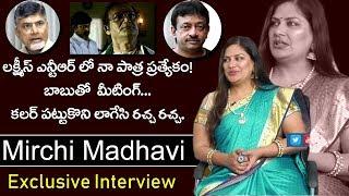 Mirchi Madhavi Exclusive Interview | Lakshmi's NTR Movie | Top Telugu TV