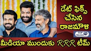 RRR Updates | Rajamouli To Announce RRR Details On Ram Charan Birthday | Top Telugu TV