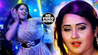 #VIDEO SONG (डीजे केे बीट पर) - Kajal Ragwani - Akash Singh - DJ Ke Beat Par - Bhojpuri Songs 2019