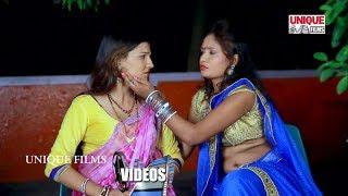 Bhojpuri Hot Video Songs 2017 || चटनी कारन मरले बा लसार के  || Jiyaan Kaila Raja Ji || Sanjeev Singh