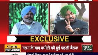 EXCLUSIVE - विपक्ष के नेता हरपाल सिंह चीमा से JANTA TV की खास बातचीत
