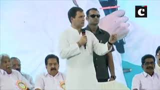 Rahul Gandhi promises fisheries ministry if Congress voted to power