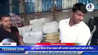 खंडवा निगम अमले ने 1400 किलो से ज्यादा अमानक पॉलिथीन जब्त की | Nagar Nigam Khandwa