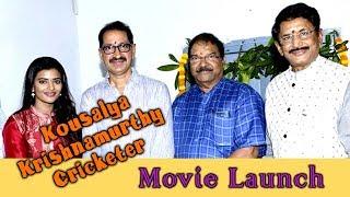 Kousalya Krishnamurthy Cricketer Movie Launch -  Aishwarya Rajesh, Rajendraprasad, Karthick Raju