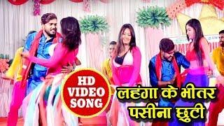 Super Hit Video SOng - लहंगा में पसीना छूटी - Monu Albela - Chad Gail Lagan - Latest Bhojpuri Song