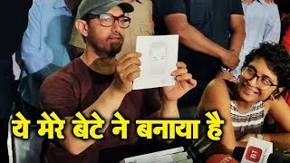 Aamir Khan Shows His Birthday Gift By His Son Azad Rao | 54th Birthday Celebration