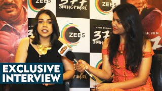 377 अब Normal | A ZEE5 Original Film |  Maanvi Gagroo Exclusive Interview