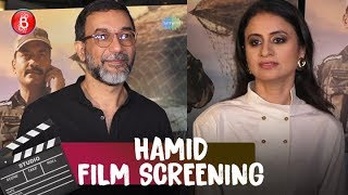 Hamid  Film  Special Screening   Aijaz  Rasika Dugal   Talha  Vikas Kumar  Sumit Kaul