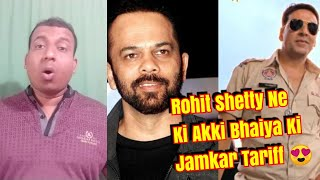 Rohit Shetty Praises Akshay Kumar And Tells He Knows the Actor From 27 Years