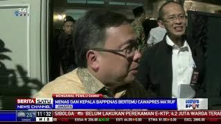 Menteri Agama dan Kepala Bappenas Temui Ma'ruf Amin