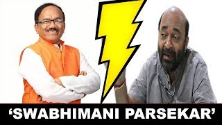 Vinay Says Parsekar Will Campaign For BJP's Candidate! All Eyes Are Now On 'Swabhimani Parsekar'