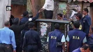 हैदराबाद ब्लास्ट 2007: NIA कोर्ट ने 5 में से 2 आरोपियों को दोषी ठहराया