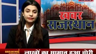 आतंकी मसूद अजहर को भाजपा सरकार द्वारा छोड़े जाने पर दिग्विजय के बयान मीडिया में  मचा बवाल