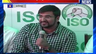 INLD की छात्र इकाई नहीं करेगी राजनीति    ANV NEWS CHANDIGARH