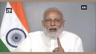 PM मोदी ने 'एनीमिया मुक्त भारत' में POSHAN अभियान की भूमिका पर प्रकाश डाला