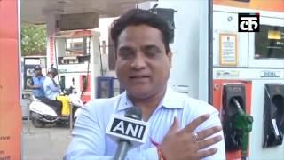फिर बढ़ी तेल की कीमतें, दिल्ली में पेट्रोल पहुंचा 81 रुपये प्रति लीटर