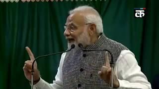 आयुषमान भारत योजना 50 करोड़ गरीबों के लिए वरदान है- पीएम मोदी