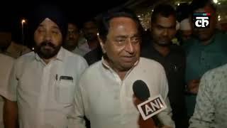 MP: कमलनाथ का दावा- BJP के 30 विधायक उनके संंपर्क में