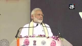 पीएम मोदी ने वाराणसी में 550 करोड़ की योजना का शुभारंभ किया