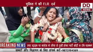 निर्माणधीन बिल्डिंग का लेंटर गिरने से एक मजदूर की मौत, 3 घायल || DIVYA DELHI NEWS