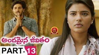 Andamaina Jeevitham Full Movie Part 13 - Latest Telugu Movies Dulquer Salman, Anupama Parameswaran