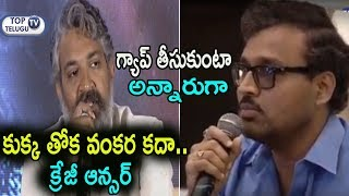 RRR Movie Team Interact With Media | RRR Press Meet | Jr NTR | Ram Charan | Rajamouli |Top Telugu Tv