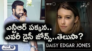 Daisy Edgar Jones To Shine With Jr NTR RRR Movie | Rajamouli Speech RRR Press Meet | Top Telugu TV