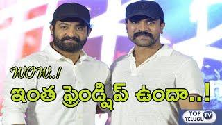 Friendship Between Jr NTR Ram Charan   RRR Movie Press Meet   Top Telugu TV