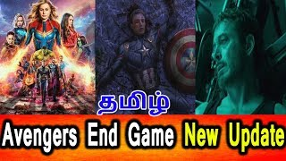 Avengers End Game Tamil Trailer And Runing Time Avengers End game Tamil