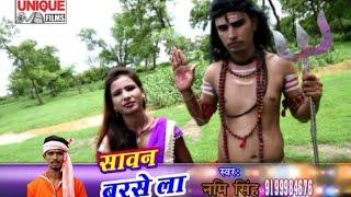 Jaib Bhola Ke NaGari NaChala E Bhauji || Nami Singh Super Hit Kawar Bhajan