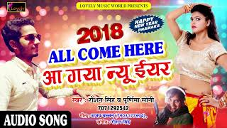 2018 All Come here - आ गया न्यू ईयर - Best Happy New Year Songs  - Top New Year Songs Of All Time