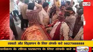 मनावर - ग्राम सिंघाना में भगोरिया का पर्व मनाया गया |