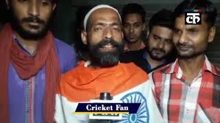 एशिया कप 2018 : पाकिस्तान को हराने के बाद फैंस ने मनाया जश्न