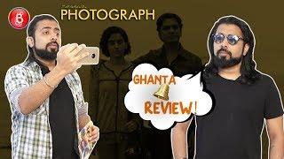 Photograph Film GHANTA Review | Hit or Flop | Nawazuddin Siddiqui , Sanya Malhotra