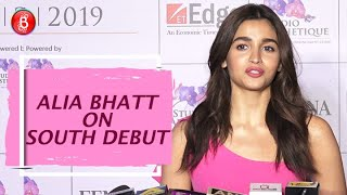 Alia Bhatt Is Super Excited For South Debut With 'Baabubali' Director SS Rajamouli