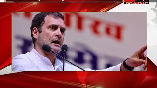 Rahul Gandhi slams PM Modi says Congress does not impose anything on people