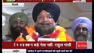 DSGMC के उपाध्यक्ष कुलवंत सिंह बाठ से JANTA TV की खास बातचीत