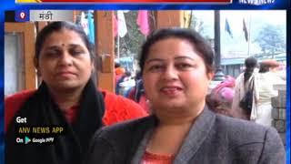 नर्सिंग एसोसिएशन ने किया काले बिल्ले लगाने का खंडन || ANV NEWS MANDI - HIMACHAL PRADESH