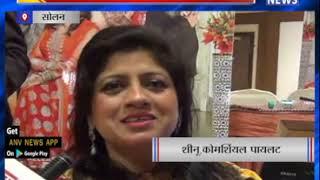 शीनू ने  तय किया पायलट से गायक का सफर || ANV NEWS SOLAN - HIMACHAL PRADESH