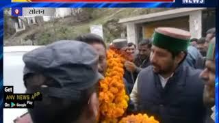 कुलदीप सिंह राठौर ने संभाली कांग्रेस पार्टी की कमान || ANV NEWS SOLAN - HIMACHAL PRADESH